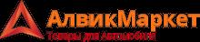 Интернет-магазин АлвикМаркет